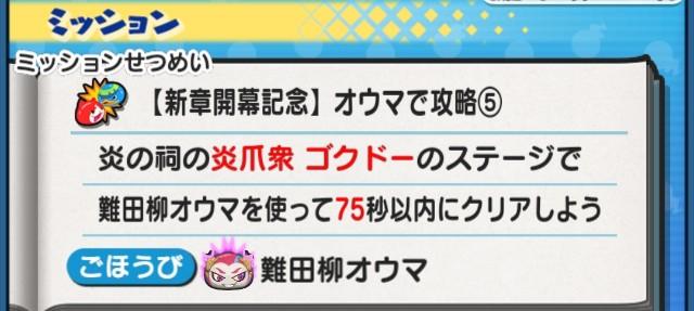f:id:haruhiko1112:20210601002700j:plain