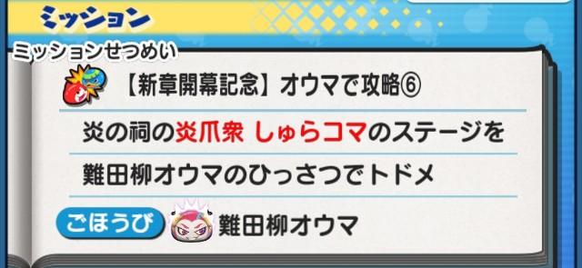 f:id:haruhiko1112:20210601002703j:plain