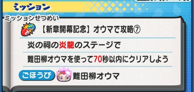 f:id:haruhiko1112:20210601002706j:plain