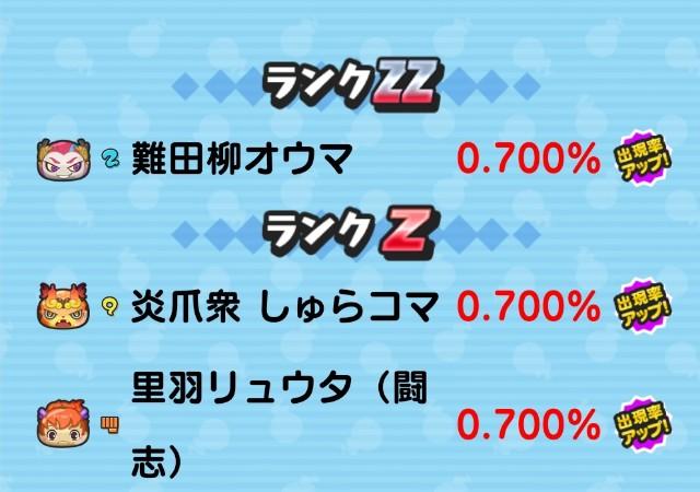 f:id:haruhiko1112:20210601002713j:plain