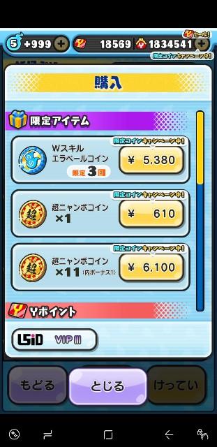 f:id:haruhiko1112:20210601002722j:plain