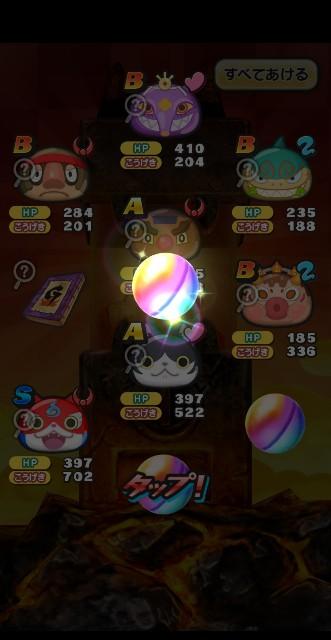 f:id:haruhiko1112:20210601003721j:plain