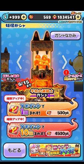 f:id:haruhiko1112:20210601003728j:plain