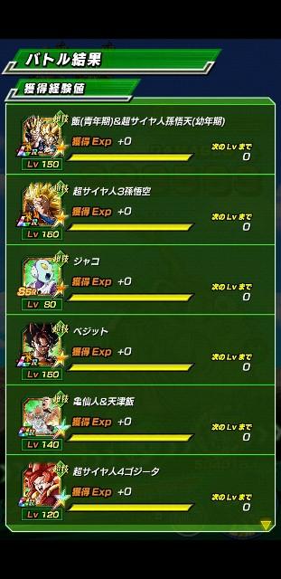 f:id:haruhiko1112:20210604015140j:plain