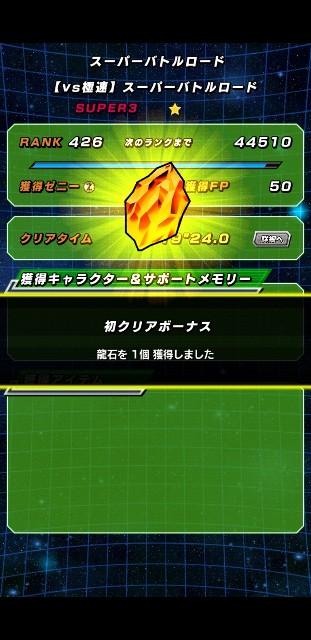 f:id:haruhiko1112:20210604015143j:plain