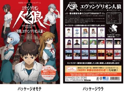 f:id:haruhiko1112:20210605032232j:plain