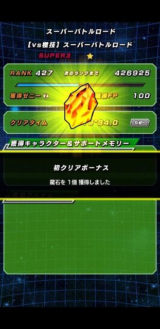 f:id:haruhiko1112:20210605033519j:plain