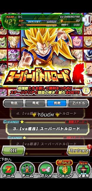 f:id:haruhiko1112:20210605033525j:plain