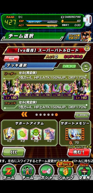 f:id:haruhiko1112:20210606034922j:plain