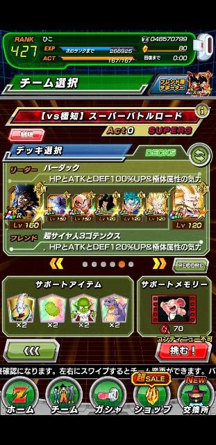f:id:haruhiko1112:20210607042007j:plain