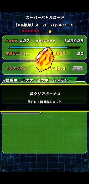f:id:haruhiko1112:20210607213736j:plain