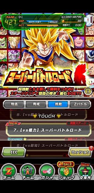 f:id:haruhiko1112:20210607215812j:plain