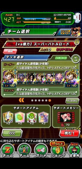 f:id:haruhiko1112:20210607215816j:plain