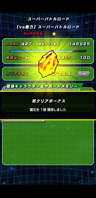 f:id:haruhiko1112:20210607215825j:plain
