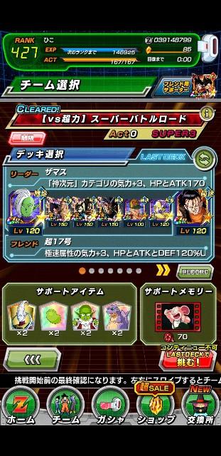 f:id:haruhiko1112:20210608024731j:plain