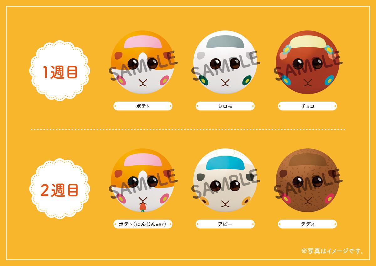f:id:haruhiko1112:20210609025609j:plain
