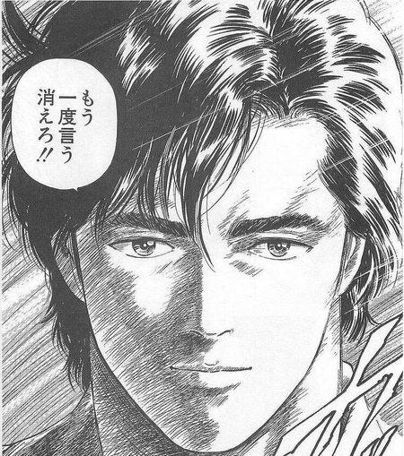 f:id:haruhiko1112:20210610014930j:plain