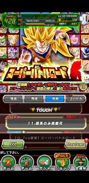 f:id:haruhiko1112:20210614001542j:plain