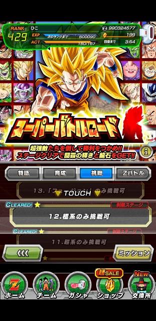 f:id:haruhiko1112:20210614001645j:plain