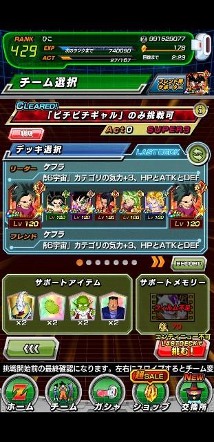 f:id:haruhiko1112:20210614005853j:plain