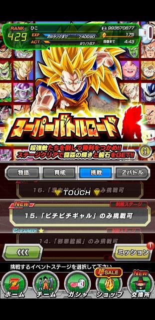 f:id:haruhiko1112:20210614005906j:plain