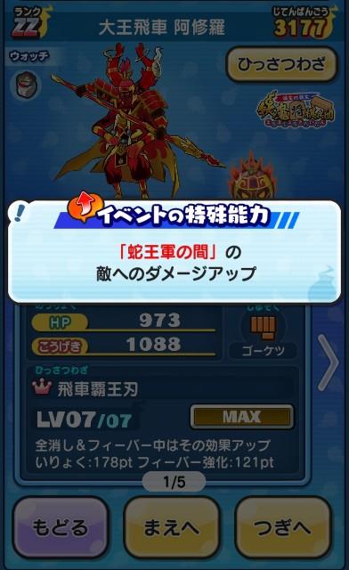 f:id:haruhiko1112:20210614154805j:plain