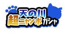 f:id:haruhiko1112:20210614155319p:plain