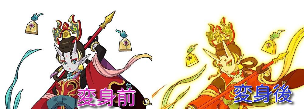 f:id:haruhiko1112:20210614162032j:plain