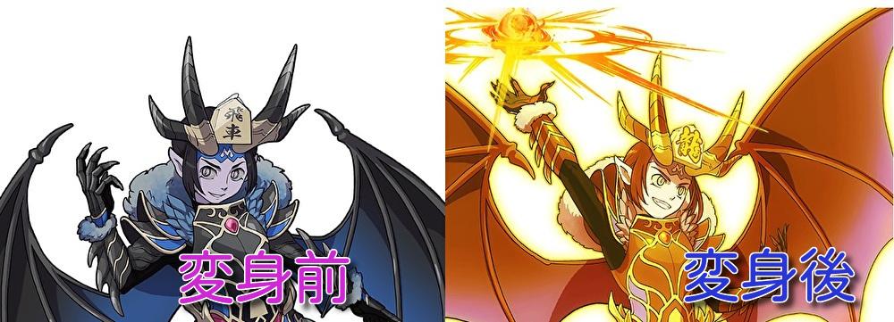 f:id:haruhiko1112:20210614162046j:plain