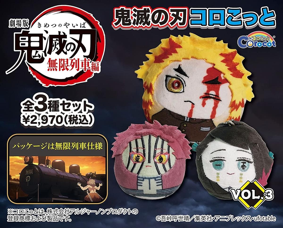 f:id:haruhiko1112:20210615032500j:plain