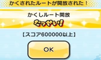 f:id:haruhiko1112:20210616032533j:plain