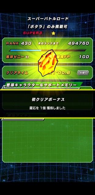 f:id:haruhiko1112:20210617010654j:plain