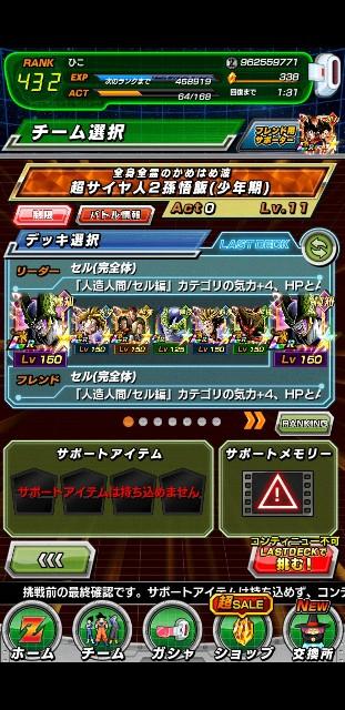 f:id:haruhiko1112:20210622205000j:plain