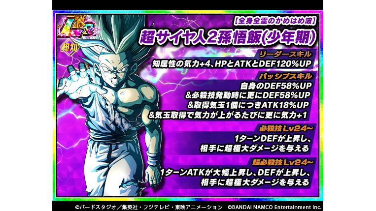 f:id:haruhiko1112:20210622210509p:plain