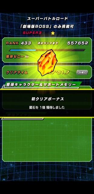 f:id:haruhiko1112:20210626025535j:plain