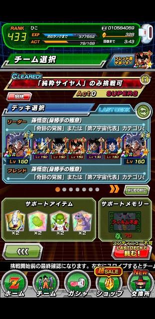 f:id:haruhiko1112:20210627003425j:plain
