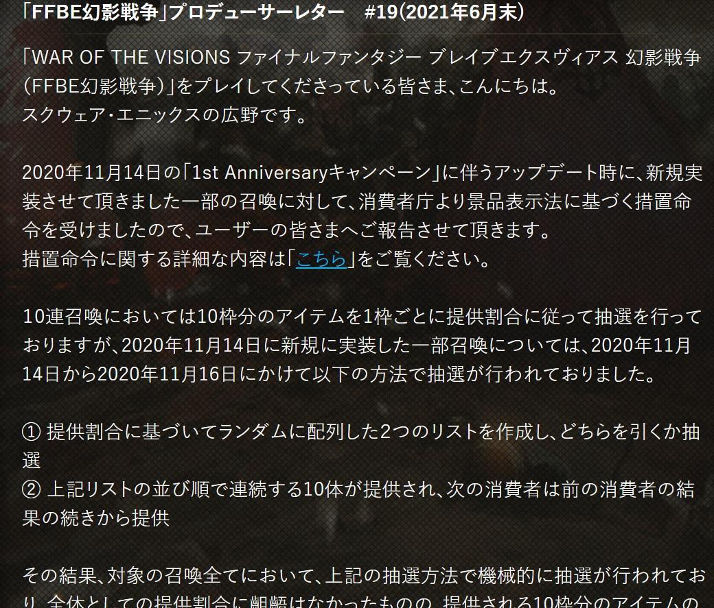 f:id:haruhiko1112:20210629223530j:plain