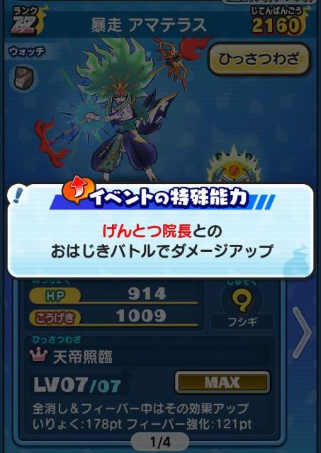 f:id:haruhiko1112:20210630162753j:plain