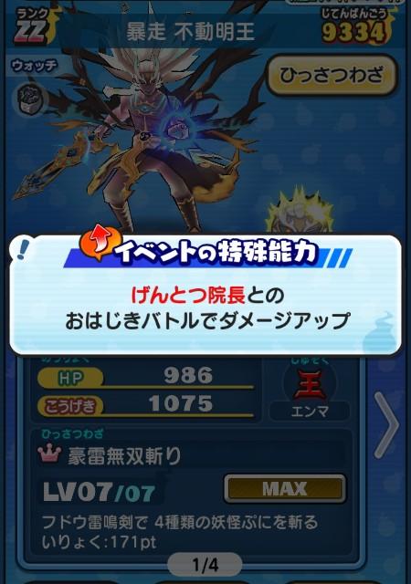 f:id:haruhiko1112:20210630162806j:plain