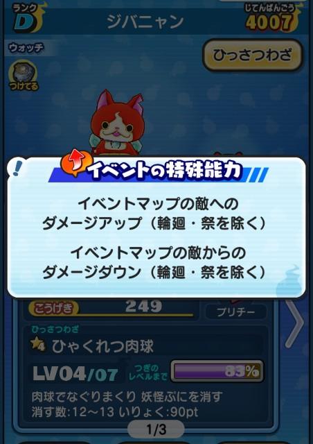 f:id:haruhiko1112:20210630162810j:plain