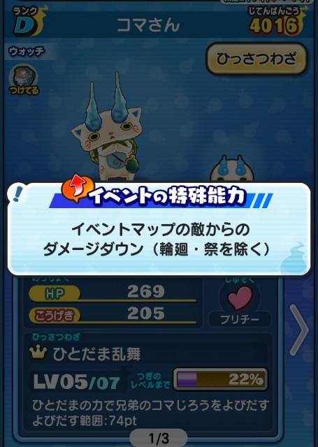 f:id:haruhiko1112:20210630162812j:plain
