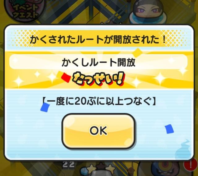 f:id:haruhiko1112:20210701015952j:plain