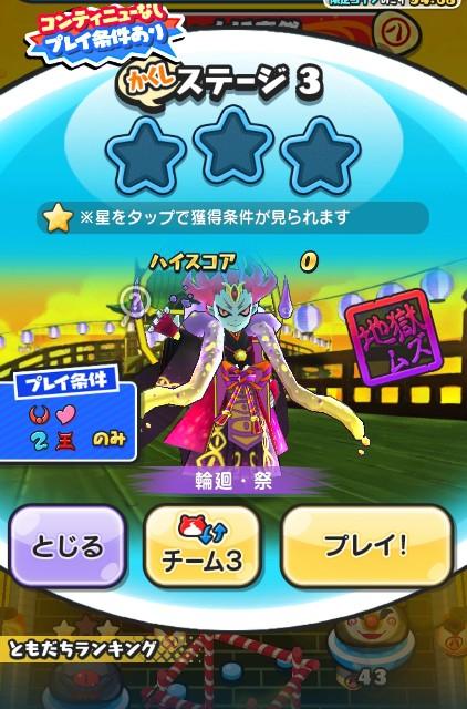 f:id:haruhiko1112:20210701020005j:plain