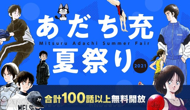 f:id:haruhiko1112:20210706195635j:plain