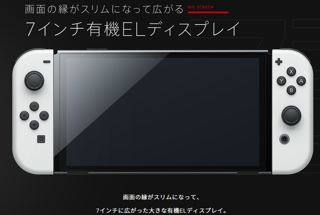 f:id:haruhiko1112:20210707011456j:plain