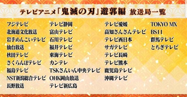 f:id:haruhiko1112:20210713192804j:image