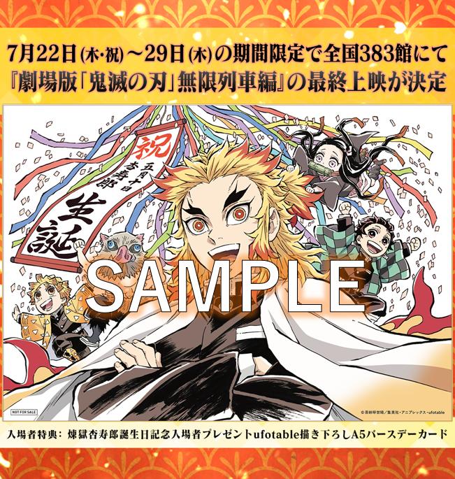 f:id:haruhiko1112:20210714212054p:plain