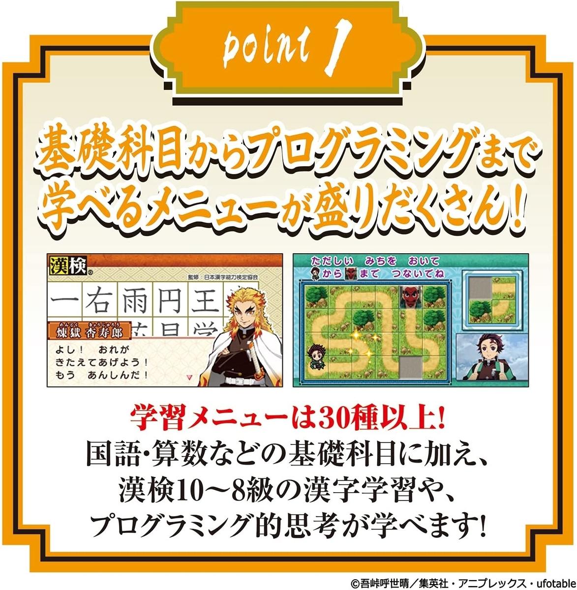 f:id:haruhiko1112:20210715013003j:plain