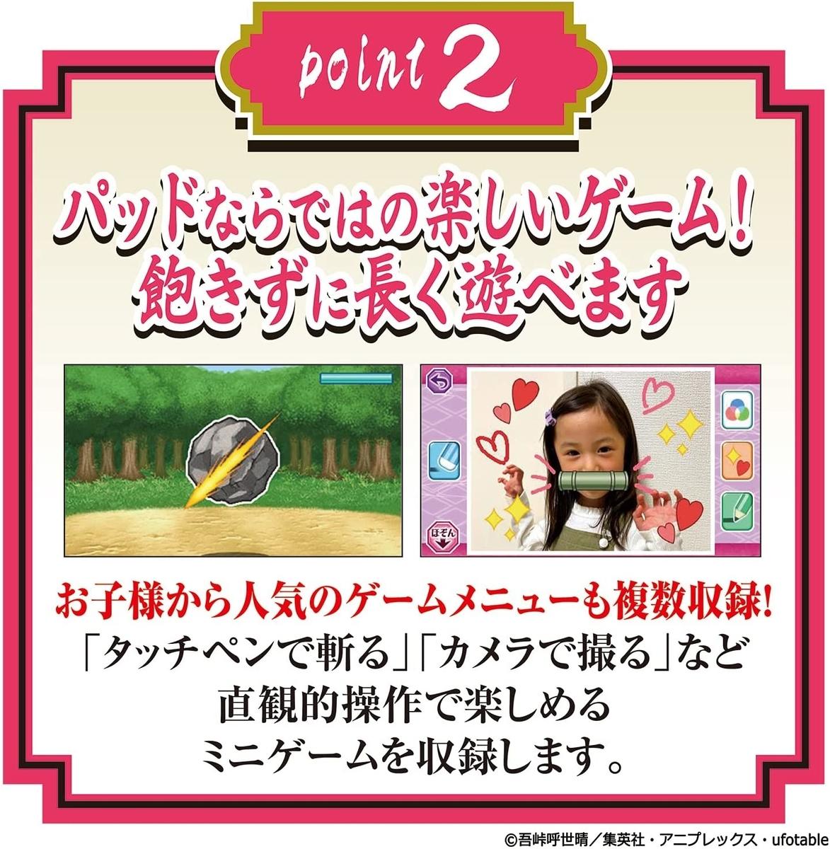 f:id:haruhiko1112:20210715013309j:plain