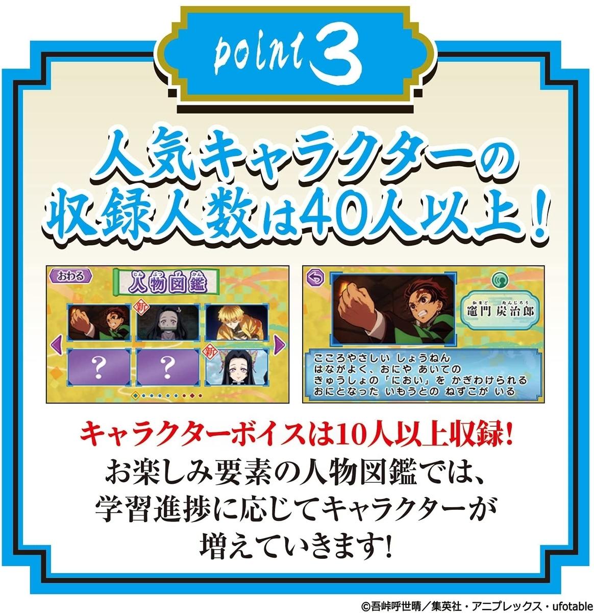 f:id:haruhiko1112:20210715013616j:plain